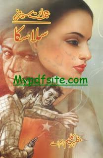 Salaska By Mazhar Kaleem