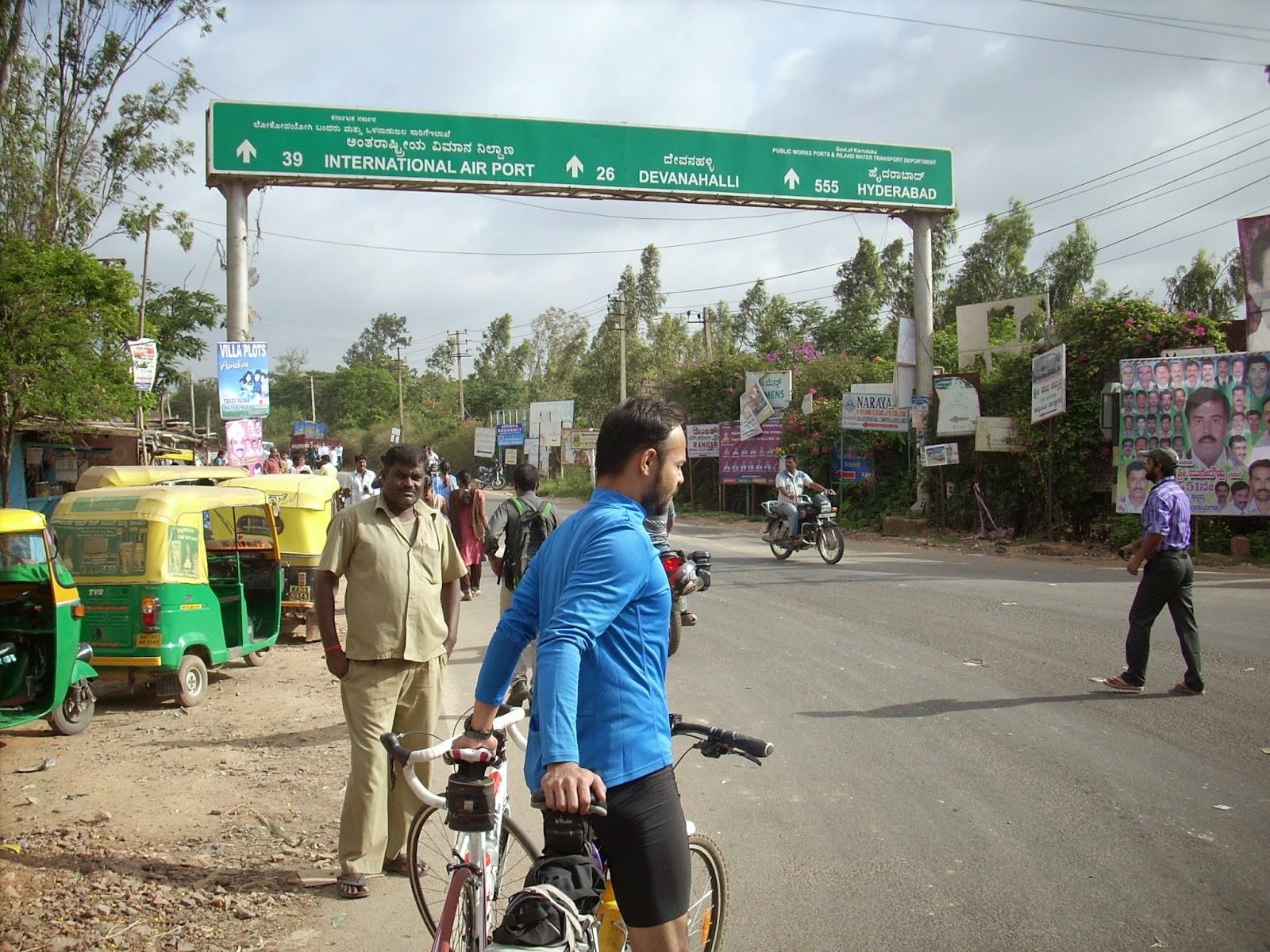 Shiva's Road