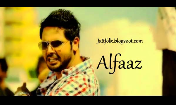 maa song by amrinder gill adobe