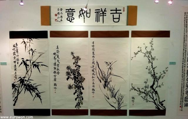 Dibujos de las cuatro plantas nobles de la pintura coreana