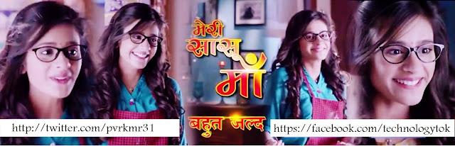 'Meri Sasu Maa' on Zee Tv Serial/Show Story  Star-Cast Title Song Timing Pics Promo