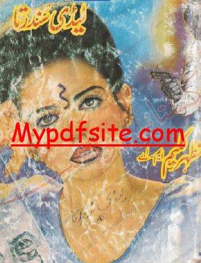 Lady Sundarta By Mazhar Kaleem