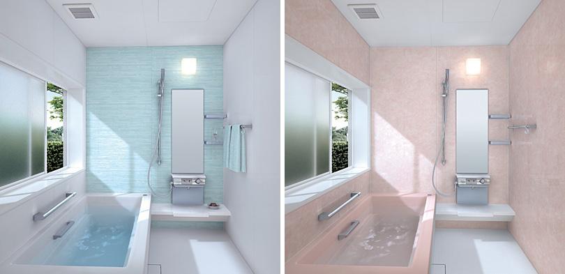 Small Bathroom Wall Color Ideas