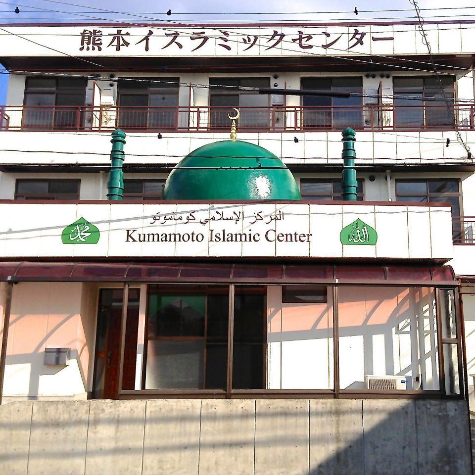 المركز الإسلامي اليابان