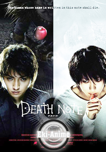 death note movie descarga: