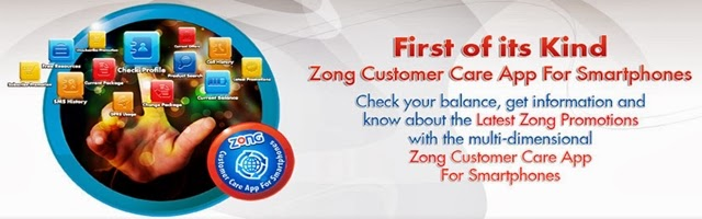 Zong News Pakistan