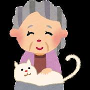おばあさんのイラスト「老人と猫」