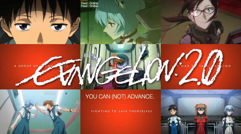 Rebuild of Evangelion 2.0: You can (not) advance