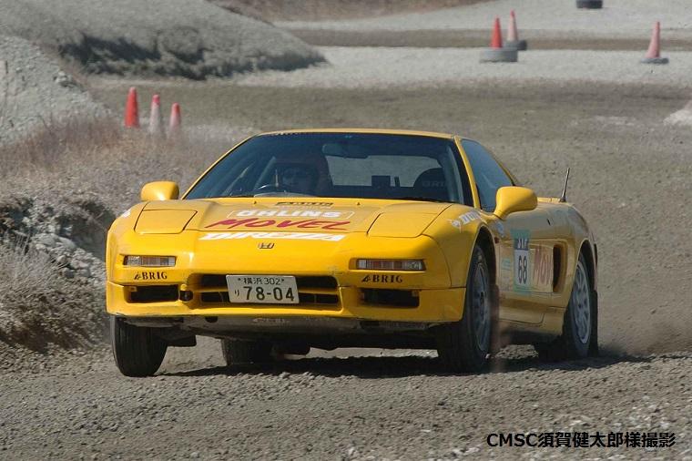 rajdowa Honda NSX, dirt trial, ciekawostki, japońska motoryzacja
