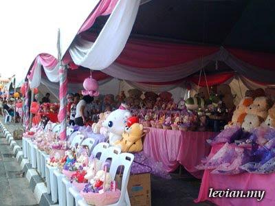 Valentine's Day (SE f100i)