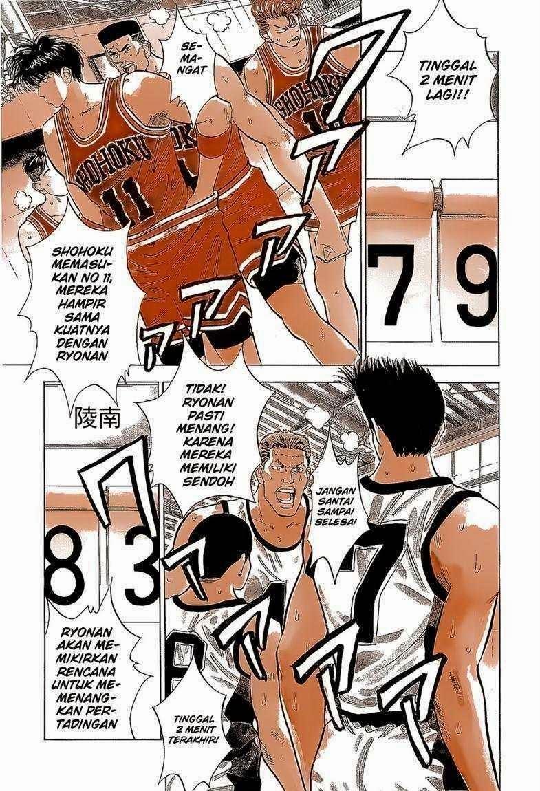 Komik slam dunk 043 - 2 menit terakhir 44 Indonesia slam dunk 043 - 2 menit terakhir Terbaru 6|Baca Manga Komik Indonesia|