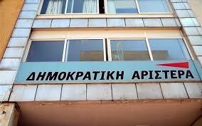 Ανακοίνωση ΔΗΜΑΡ για τη βεβήλωση του μνημείου Ολοκαυτώματος στην Αθήνα