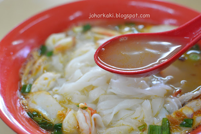 Ipoh-Kueh-Teow-Soup