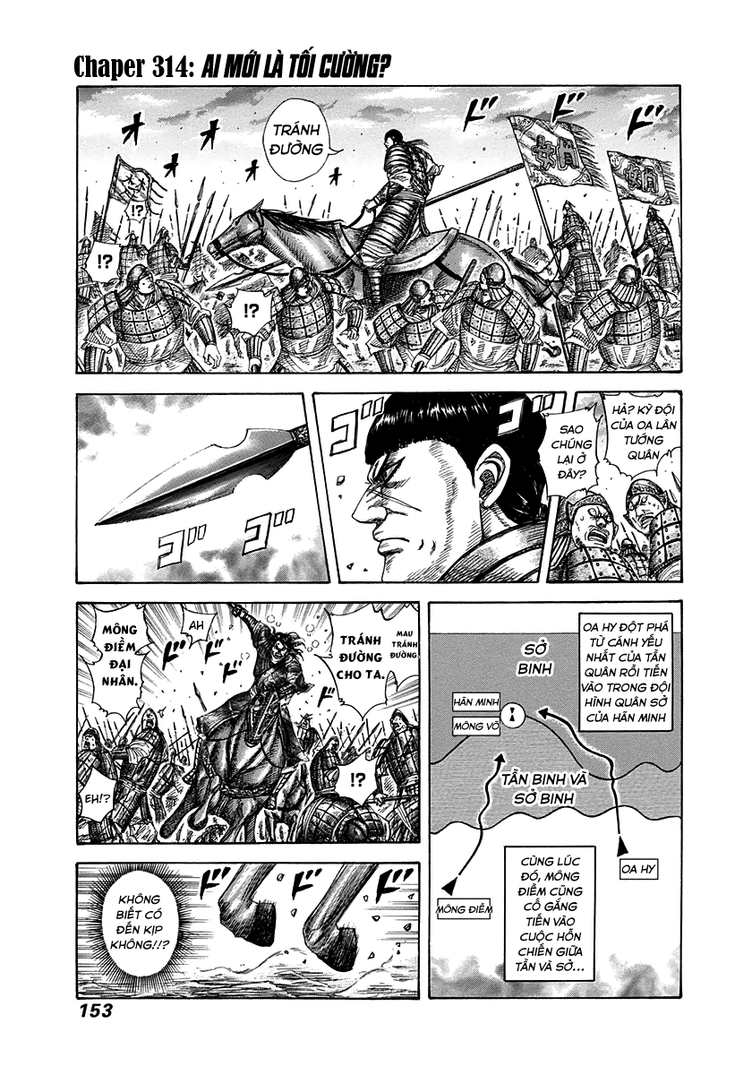 Kingdom Chap 314