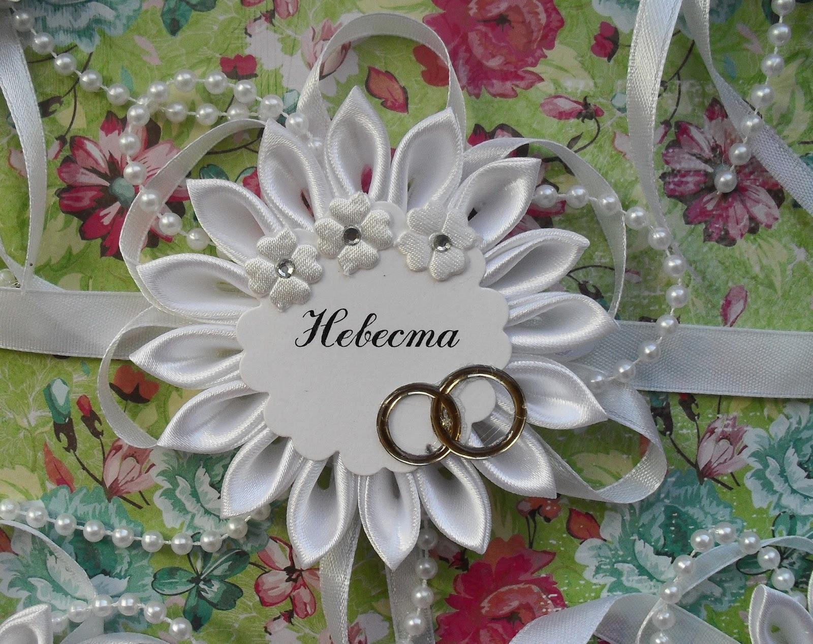 Цветок из канзаши своими руками свадебная 29