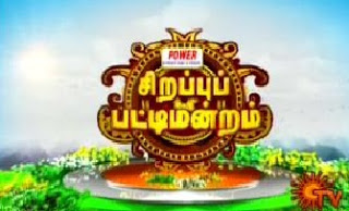 Sun Tv Independence Day Special Sirappu Pattimandram 15th August 2015 Full Program Show 15-08-2015 Sun Tv Suthandhira dhinam sirappu Pattimandram Watch Online Free Download