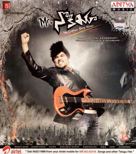 Movie Ringtones - Telugu