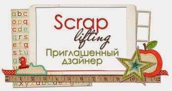 http://scrap-lifting.blogspot.com/2014/05/pastila.html
