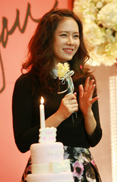 News Son Ye Jin Spends Her Birthday With Fans Daily K Pop News