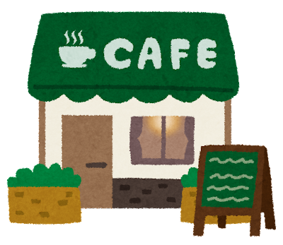 カフェ・喫茶店のイラスト(建物)