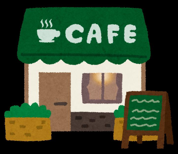 「いらすとや カフェ」の画像検索結果