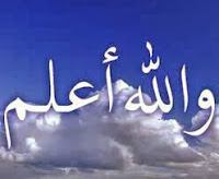 wallahu a'lam