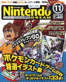 Nintendo Dream 2011 Nov Magazine