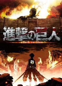 Ataque a los Titanes portada serie animación japonesa Eren y titán