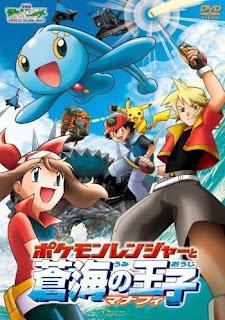 assistir - Pokémon: O Filme 9 – Pokémon Ranger e o Lendário Templo do Mar - online