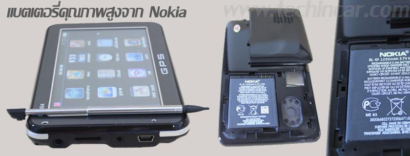 GPSนำทาง ราคาถูก navigator