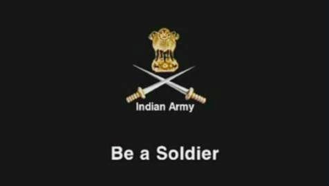 Indian Army Technical Graduate Recruitment Notification 2014
