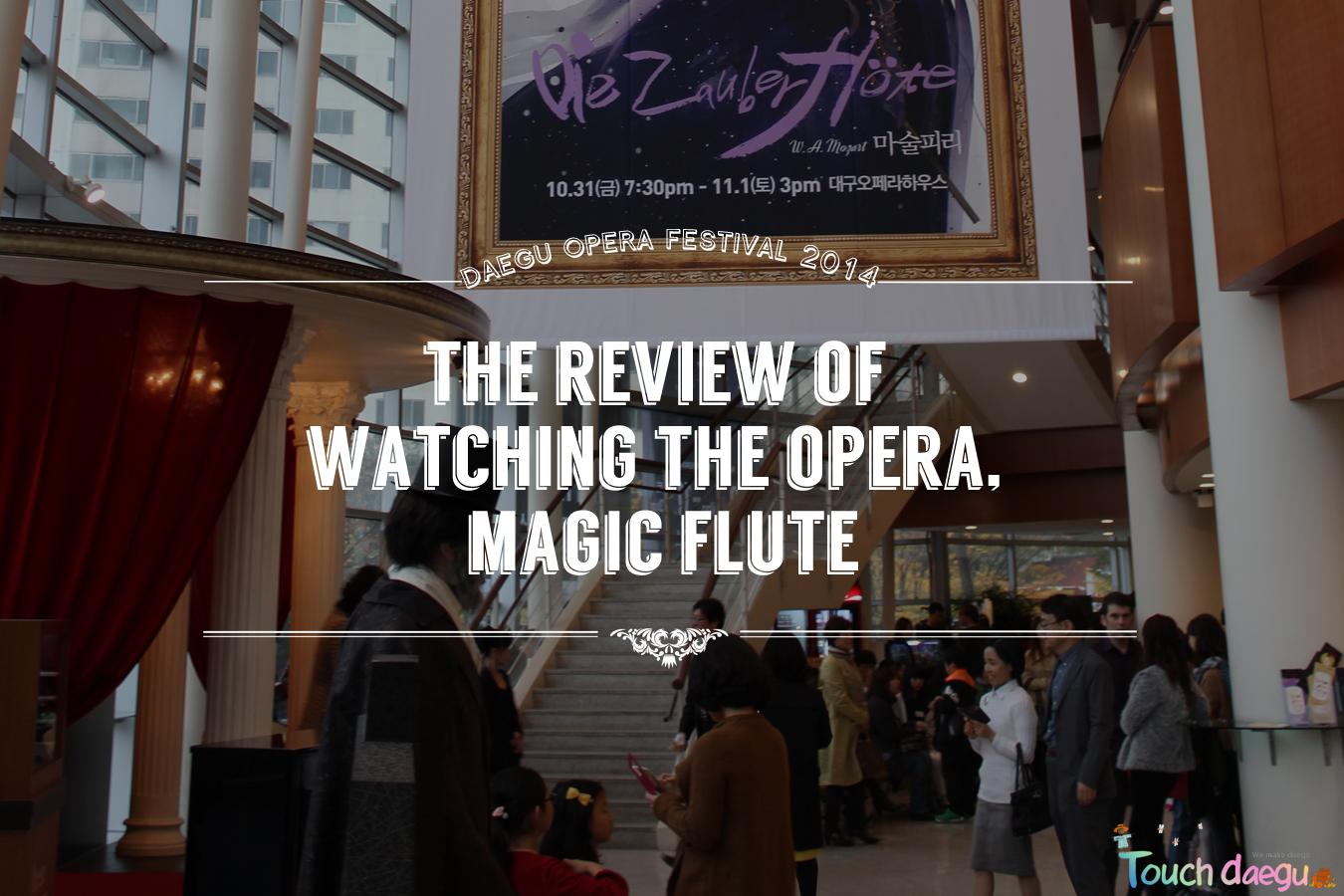 The review of Magic Flute