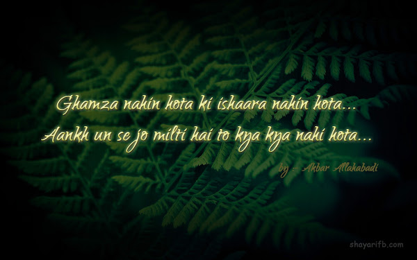 Awesome Love shayari for broken heart Download wallpaper HD Hindi shayari