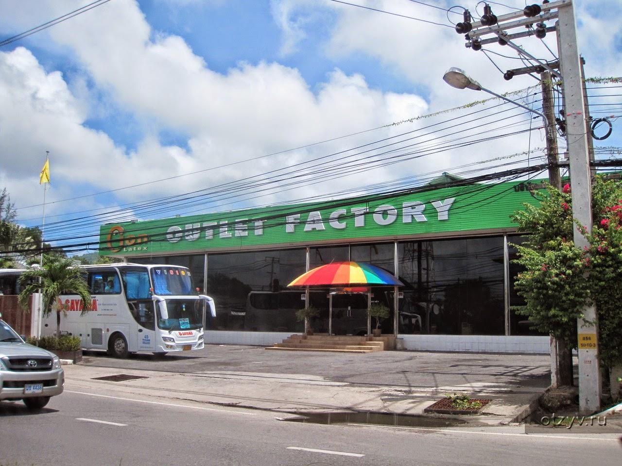латексная фабрика пхукет