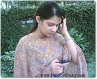 Indian Girl Using Mobile