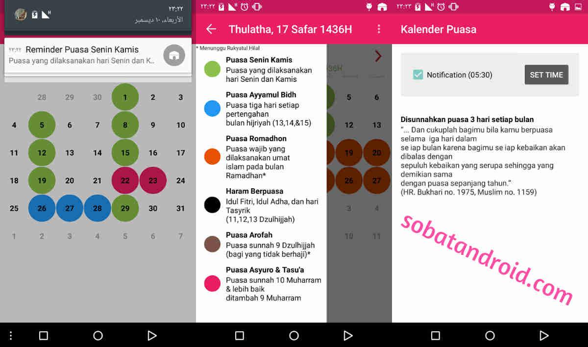 Aplikasi Puasa 2015