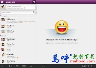 Yahoo Messenger APK / APP Download,Yahoo 即時通 APP Android 版 下載 (含免費電話外掛)