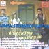 RHM CD Vol 471 || Kom Lerk Torosab Ke Pel Del Nov Kbae Oun