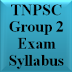 [Pdf]TNPSC Group 2 Syllabus and Exam Pattern 2013 in Tamil