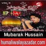 http://www.nohaypk.com/2015/10/mubarak-hussain-nagri-nohay-2016.html