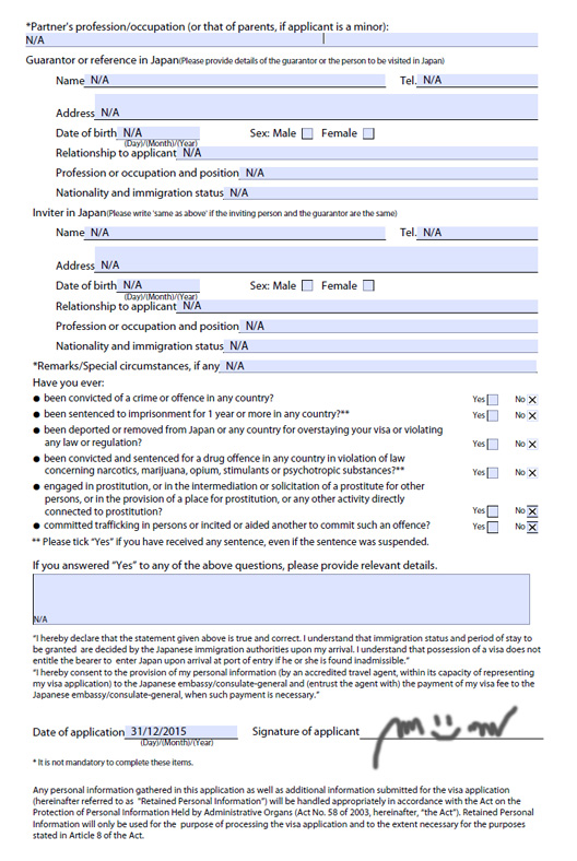 How to apply for a japan visa in singapore for the second page there really isnt much to fill in since i didnt need a guarantor nor an inviter spiritdancerdesigns Images