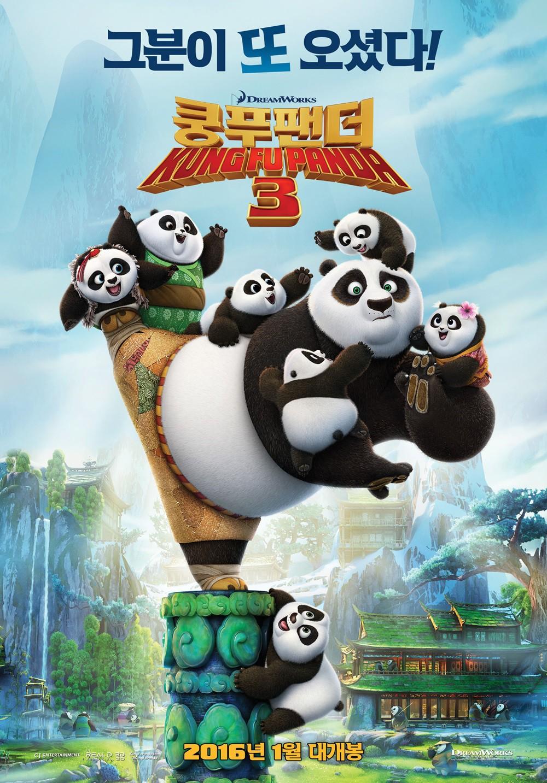 «Все Серии Подряд Кунг Фу Панда Удивительные Легенды» — 2012