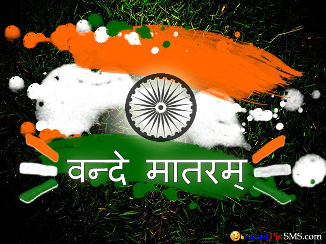 Vande Mataram Photos Wallpaper