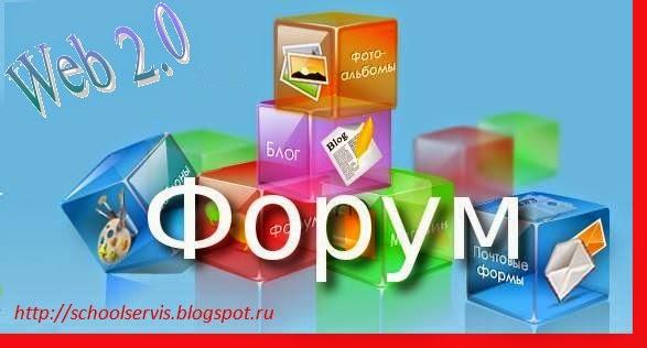 внедрение гостевой книги на страницу блога