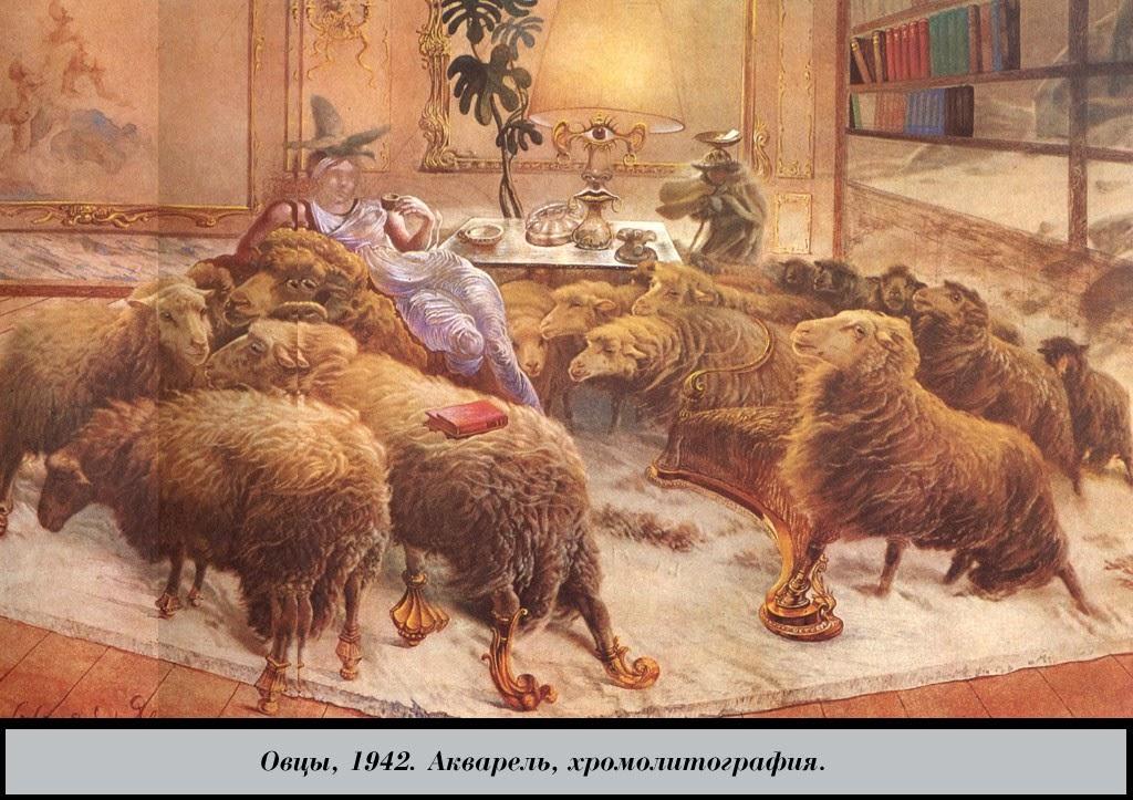 Cultura universale opere di salvador dali 1904 1989 for Ameublement traduzione