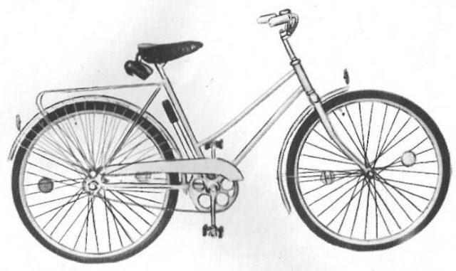 """Велосипед подростковый 172-711 """"Рябинка"""""""
