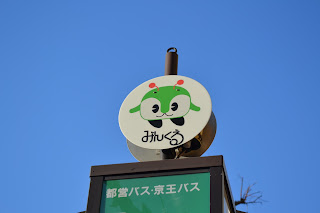 parada autobus Tokyo