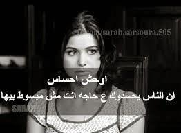 صور بنات حزينة مكتوب عليها كلام حزين [ بنات حزينة ]