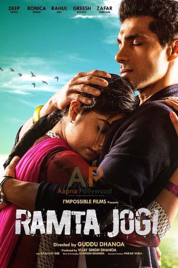 Ramta Jogi 2015 Punjabi Full Movie Download