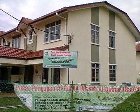 PUSAT QIRAATI BANTING BARU  Jalan 6/12 , Tmn Banting Baru , Dekat Surau(Corner Lot )
